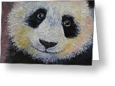 Panda Smile Greeting Card by Michael Creese