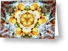Panorama Carina Nebula Vi Greeting Card