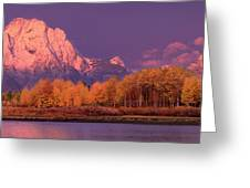Panorama Dawn Lights Up Mount Moran In Grand Tetons National Park Greeting Card