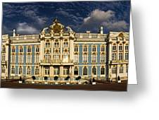 Panorama Of Catherine Palace Greeting Card by David Smith