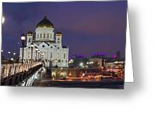 Panorama Of Moscow Cathedral Of The Christ The Savior - Featured 3 Greeting Card