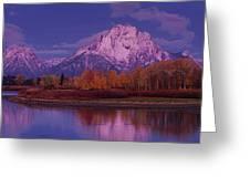Panoramic Fall Morning Oxbow Bend Grand Tetons National Park Wyoming Greeting Card