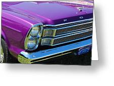panoramic Ford Galaxie Greeting Card