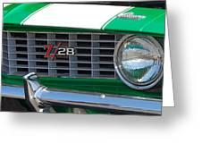 panoramic green Z28 Greeting Card
