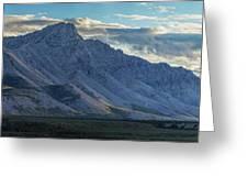 Panoramic Image Of Royal Mountain Greeting Card