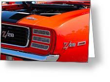 panoramic orange Z28 Camaro Greeting Card