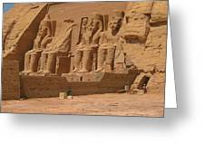 Panoramic Photograph Of Famous Egyptian Monument Greeting Card