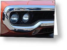panoramic Plymouth GTX Greeting Card