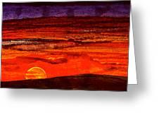 Panoramic Sunset Painting Greeting Card