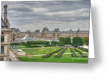 Panoramic View Musee Du Louvre Greeting Card