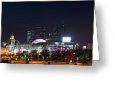 Panoramic View Of Kiev Railroad Station And Europe Square At Night Greeting Card