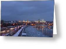 Panoramic View Of Moscow River And Kremlin - Featured 2 Greeting Card