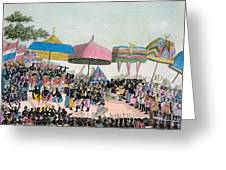 Panoramic View Of The Yam Custom Greeting Card