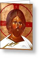 Pantocrator Greeting Card