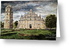 Paoay Church Greeting Card