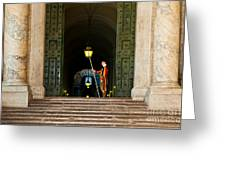 Papal Swiss Guard At The Vatican Museums Greeting Card