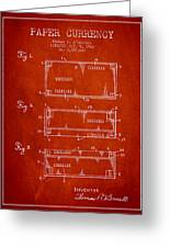 Paper Currency Patent From 1962 - Red Greeting Card