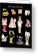 Paper Doll Amy Greeting Card by Marilyn Smith