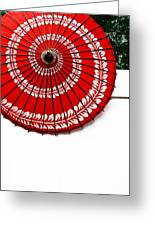 Paper Umbrella With Swirl Pattern On Fence Greeting Card