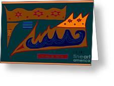 Paphababha Greeting Card