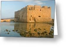 Paphos Harbour Castle Greeting Card