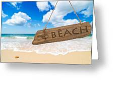 Paradise Beach Sign Algarve Portugal Greeting Card
