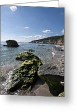 Binigaus Beach In South Coast Of Minorca Island Europe - Paradise Is Not Far Away Greeting Card