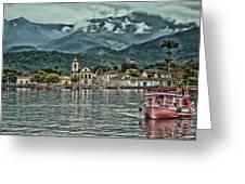 Paraty Bay II Greeting Card