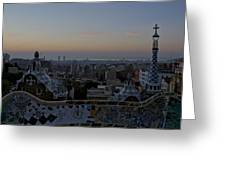 Parc Guell At Sunrise Greeting Card
