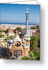 Parc Guell Barcelona Antoni Gaudi Greeting Card by Matthias Hauser