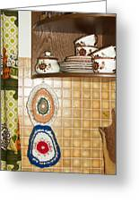 Parental Home 01 - Kitchen Detail Greeting Card