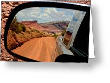 Paria In My Rearview Greeting Card