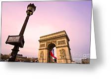 Paris - Arc De Triomphe  Greeting Card