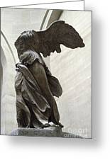 Paris Angel Louvre Museum- Winged Victory Of Samothrace Greeting Card