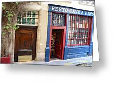 Paris Architecture Brown Door And Wine Shop - Paris Resto Cave A Vins Street Shoppe  Greeting Card by Kathy Fornal