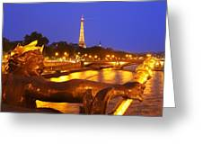 Paris At Night Greeting Card