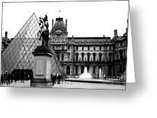 Paris Black And White Photography - Louvre Museum Pyramid Black White Architecture Landmark Greeting Card
