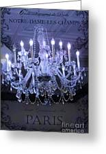 Paris Blue Crystal Chandelier Sparkling Chandelier Art - Paris Blue Shimmering Chandelier Art Deco  Greeting Card by Kathy Fornal