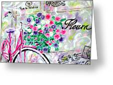 Paris By Jan Marvin Greeting Card