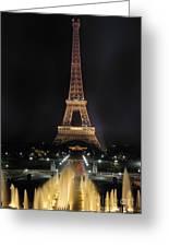 Paris: Eiffel Tower Greeting Card