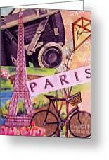 Paris  Greeting Card by Eloise Schneider
