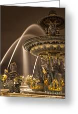 Paris Fountain Greeting Card