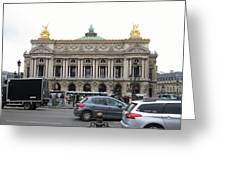 Paris France - Street Scenes - 121246 Greeting Card