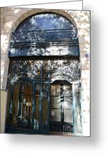 Paris Guerlain Storefront Boutique - Paris Guerlain Blue Door Art Nouveau Art Deco Door Greeting Card