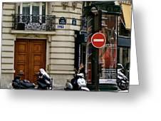 Paris Holiday Greeting Card