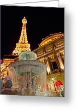 Paris Hotel And Casino In Las Vegas Greeting Card