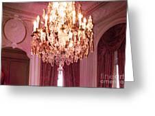 Paris Hotel Regina Pink Mauve Crystal Chandelier Hotel Entrance Lobby Chandelier Art Deco Greeting Card