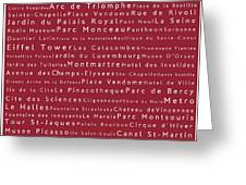 Paris In Words Red Greeting Card