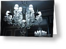 Paris Laduree Sparkling Crystal Chandelier - Laduree Chandelier Art Greeting Card