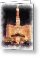 Paris Las Vegas Photo Art Greeting Card